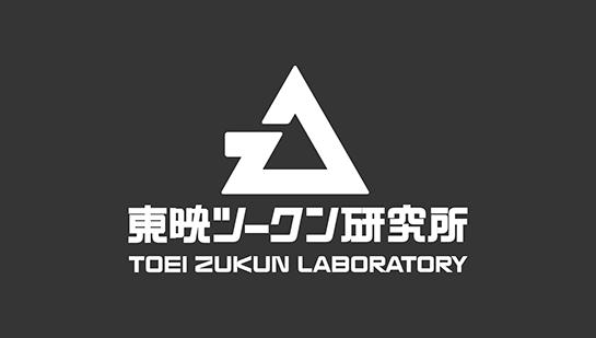 "NHK ""World surprising travel of theme park"" Creation of CG within the program."
