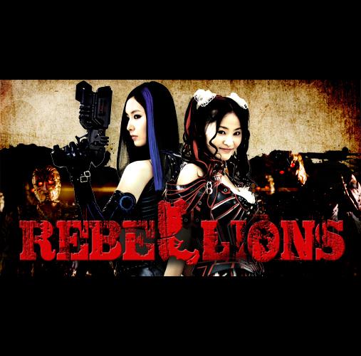 REBELLIONS(リベリオンズ)/Promotion Video