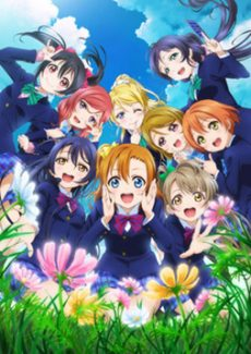 Love Live!: School Idol Project  Second stage
