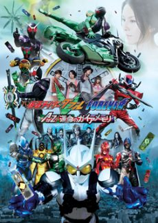 Kamen Rider W: Forever A to Z
