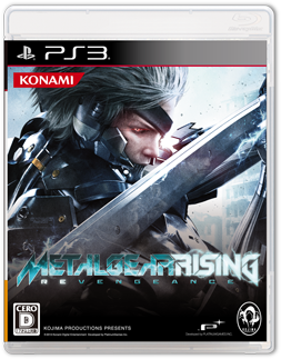 METAL GERA RISING REVENGEANCE SPECIAL EDITION