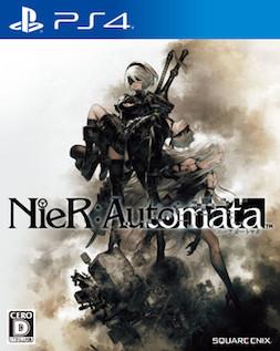 NieR:Automata(ニーア オートマタ)/ゲーム
