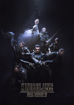 KINGSGLAIVE FINAL FANTASY XV/劇場用映画