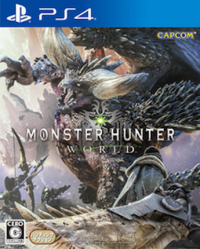 MONSTER HUNTER:WORLD / GAME
