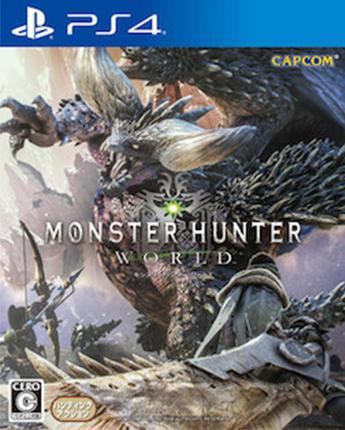 モンスターハンター:ワールド/ゲーム