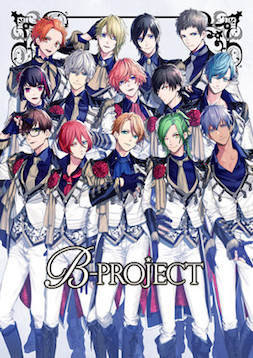 「B-PROJECT」 / event short movie