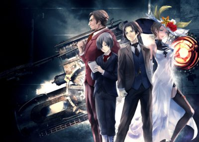「Shisha no teikoku」The Empire of Corpses