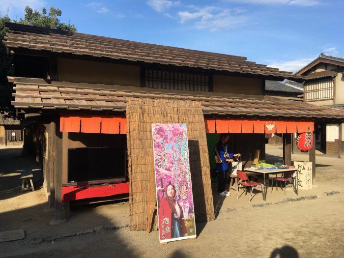 Demonstration report on Uzumasa Joraku festival