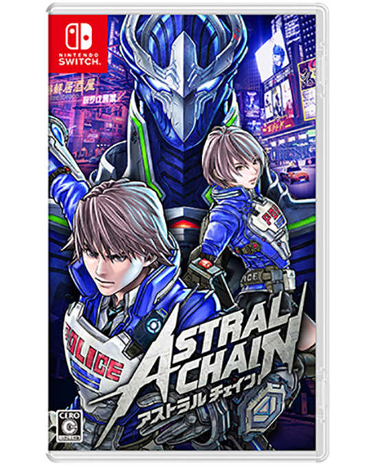 『ASTRAL CHAIN』