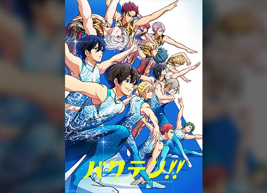"""Creation of Motion Capture for TV Anime """"BAKUTEN!"""""""